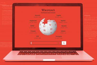 Как исправить информацию о себе в Википедии
